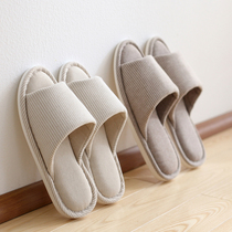 Spring and autumn soft bottom couple simple Japanese-style striped wooden floor of the Four Seasons men and women Slippers women 65680