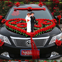 Wedding car decoration from the best taobao agent yoycart wedding wedding car fleet vice car decoration big flower disc creative korean bride and groom floats junglespirit Gallery