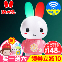 Fire Rabbit G6 0-3-year-old wifi story machine g6s baby children puzzle Toys Charging Download