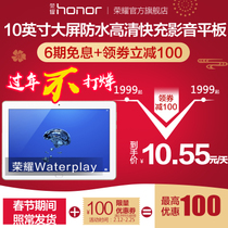 Huawei Glory Water play waterproof fast-fill WiFi full netcom 4G tablet Android 10-inch