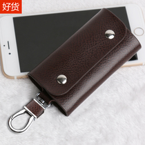 Key bag men's waist hanging genuine leather multifunction large capacity men's and women's simple personality key bag car buckle