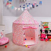 Billion wise kids tent indoor play house baby toy house girl Castle Princess house Ocean ball & Child tents/play House from the best taobao agent yoycart.com