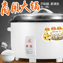 Triangle Electric rice cooker super large capacity 23L28L40 liters 10-15-20-30 people hotel cafeteria commercial rice cooker