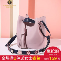 Mona Lisa Bucket bag Female Simple bag girl 2018 New woman bag Chao Han version messenger bag shoulder bag