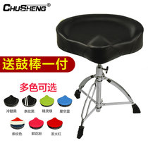 Drum Stools From The Best Taobao Agent Yoycart Com