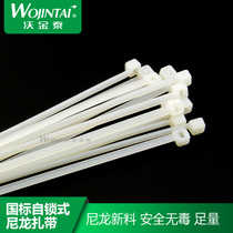 Woking Thai self-locking nylon cable tie high quality national standard eco-friendly cable tie fixed plastic strapping