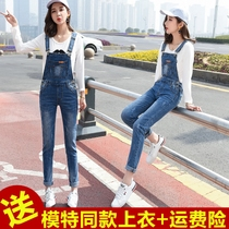 2018 denim bib female spring and autumn 2017 a new loose Korean version of the student bf Harajuku cute Joker College wind