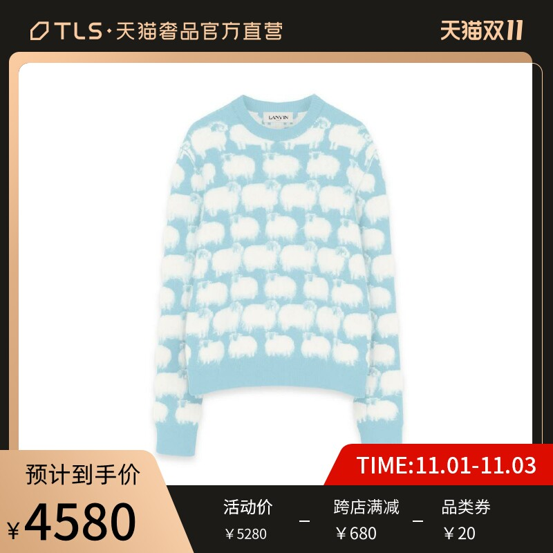 LANVIN Longfan fashion temperament simple lady knit sweater sweater