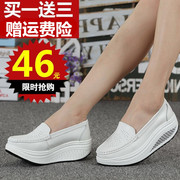 2017 shake shoes shoes spring white nurse shoes wedges platform shoes travel shoes black shoes