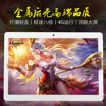Primus star X9 tablet computer 10 inch mobile phone Android dual SIM 4G talk for eight-core WiFi Internet in one