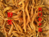 Wild Aspartic Dry Products Farm self-digging self-selling 500g can be assured to buy