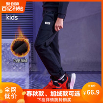 Special step childrens pants boys plus velvet trousers 2020 autumn winter casual pants in the new childrens sweatpants