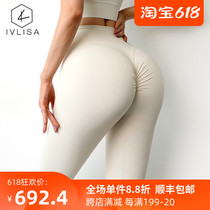 Ivlisa white yoga pants with high waist and high butt and tight butt lifting pants with web celebrity peach-butt fitness pants