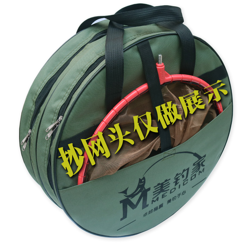 Special Waterproof and Thickened Canvas 33-40-45 Circular Fish Protection Package Double Layer and Three Layer Fishing Gear