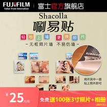 Fuji 沖 creative photo wall DIY easy to post multi-functional photo sticker photo paste multi-size optional