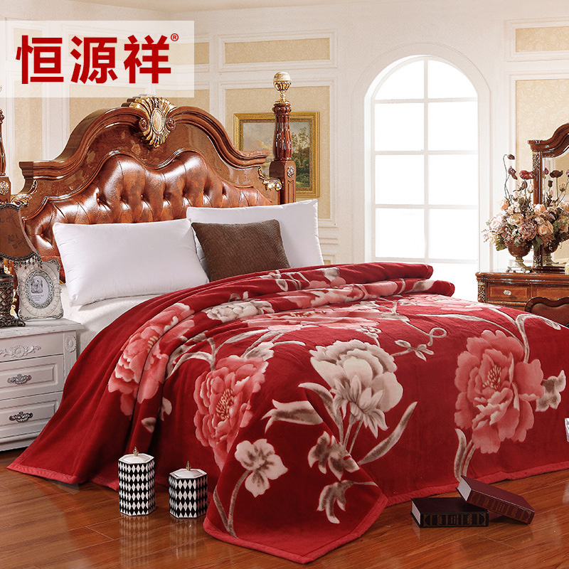 Yuyuanxiang home textile soft wool blanket rich and auspicious牀 on the supplies autumn and winter double-layer warm and thick cover blanket