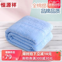 Hengyuan Xiang cotton jacquard towel quilt double summer cool blanket children students summer adult air conditioning quilt