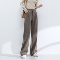 Hairy wide-leg pants womens autumn and winter Korean version of high waist draping feel slim casual plus velvet thickened loose flat mopping straight trousers