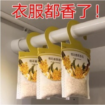 Lemon-flavored bag house wardrobe deworming vanilla bag family flower car wedding hotel insect-proof cherry blossoms