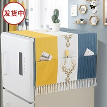 Nordic minimalist refrigerator cover cloth double open single door dust cover kitchen refrigerator towel dust shield cloth