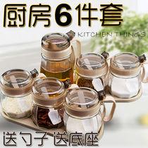 Kitchen supplies seasoning box set home combination glass condiment box seasoning tank salt can flavoring bottle