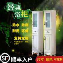 European bathroom side cabinet bathroom cabinet cabinet solid wood toilet locker narrow cabinet toilet side cabinet deputy Cabinet new
