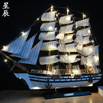 Solid wooden sailboat model crafts decorate the living room to decorate the wedding gift opening ceremony smooth sailing decorations