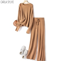 Autumn and winter high-end cashmere knit set womens two-piece 2021 new casual fashion cardigan wide leg pants
