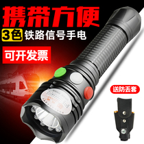Night cat tricolor railway signal flashlight usb charging bright red white green and yellow train driver dedicated