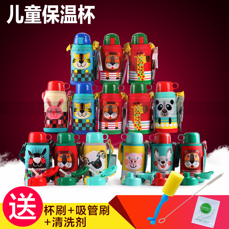 Tiger Tiger Tiger Children's Thermal Cup Pipet Cup Baby Two-pot MBJ/MML-C06C MBR-S06C