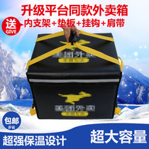 American Regiment takeaway incubator delivery box size rider equipped errands work fast food box 30 liters 48 liters 62 liters