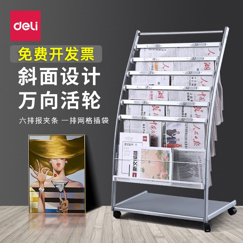The powerful newspaper and magazine shelf newspaper storage layer frame small book clip landed to show the iron simple creative shelf