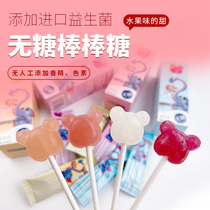 Rosena Tongtong probiotic sugar-free lollipop baby does not have tooth decay leisure snacks 3 grams * 6 boxes