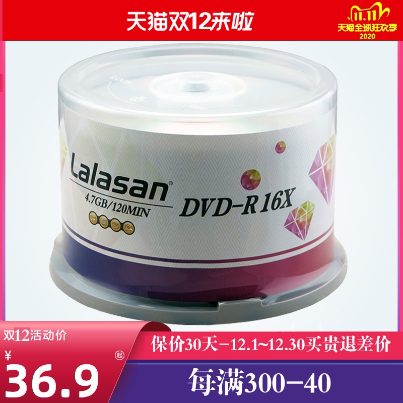 Jude-made CD-ROM DVD R 16X 4.7G Burning Disc Blank CD-ROM System CD-ROM Archive DVD Blank Empty CD-ROM 50-piece set