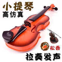 Childrens violin Toy guitar simulation violin Music Enlightenment instrument 3-4-5-6-8 years old 9