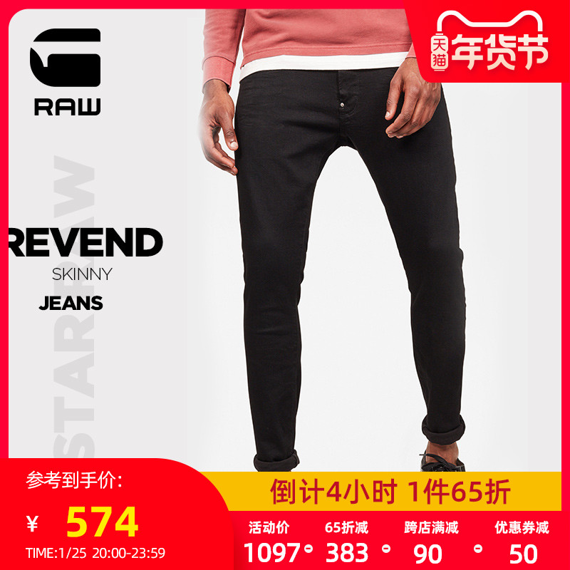 G-STAR RAW2020 Autumn Winter New Mens Fashion Morry 3D Casual Slim Jeans 51010