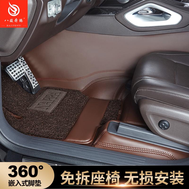 Le pack 360 aviation soft est conçu pour Mercedes-Benz gle350 gle450 gls450e300l voitures entièrement entouré de coussinets