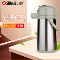 Clear water stainless steel thermos bottle pneumatic thermos household insulation pot household thermos bottle large capacity kettle