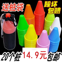 Round pile training for roller skating and pile Cup skating road obstacle prop triangle pattern flat conical Beginner