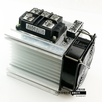 MDS300A1600V high quality three phase rectifier bridge module with large radiator fan MDS300A