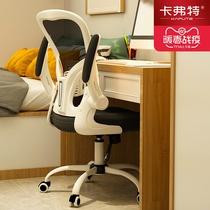 Carvert компьютерный стул домашний студент писать и учиться стул кабинет стул поворотный стул лифт спинка стол офисный стул