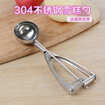 304 stainless steel ice cream ice cream scoop ice cream ball player Digging ball spoon digging ball digger digging spoon clip