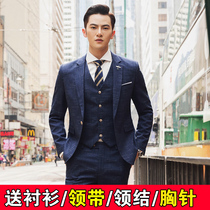 Suit male suit suit Korean groom 2018 new slim casual dress British style wedding dress