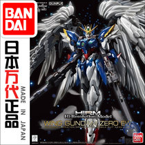 Bandai 16746 HIRM 1 assembled model EW-100 alloy wing zero as much as modified up to