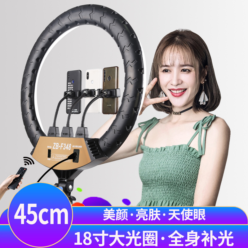 18 inch led live bracket lighting big aperture host network red special indoor beauty skin thin face thin face desktop ring live media self-portrait photo shoot shadow lighting make-up embroidery lighting