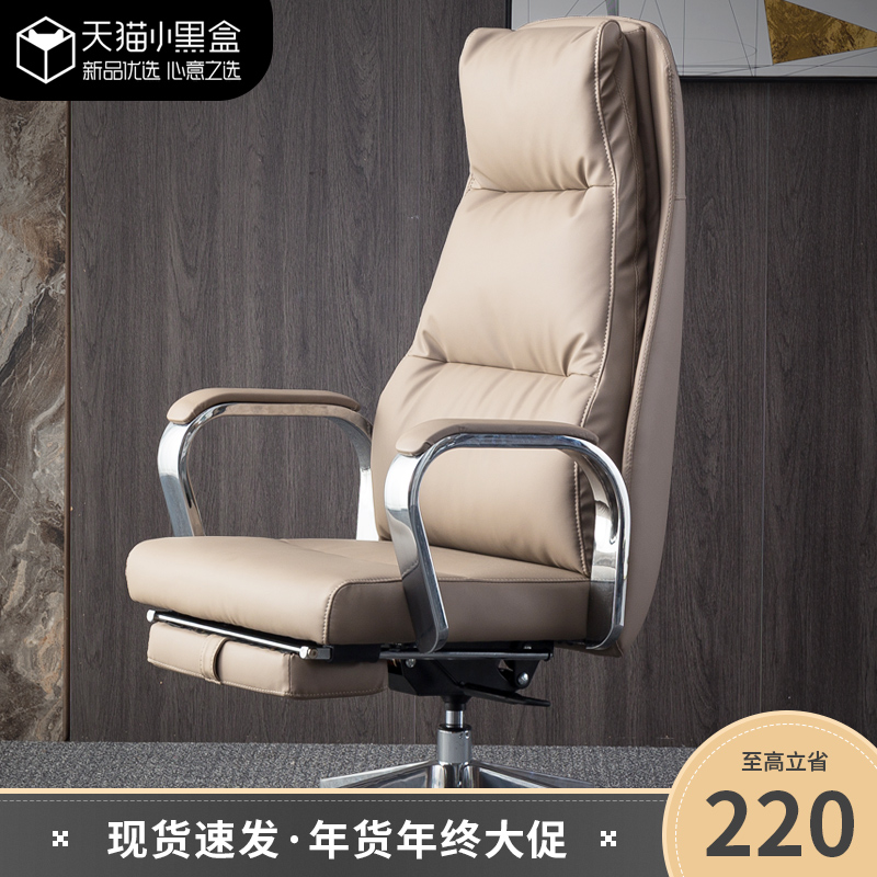 Pinyi old chair leather office chair can lie computer chair home business class chair high back study chair
