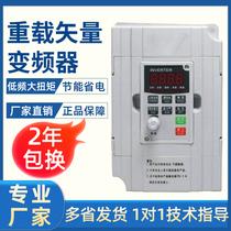 Transducteurs 1 5 2 2-4-5-5-0 75 3 7 5 11 3 15KW vitesse triphasée unique 220 380v