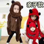 Children warm parent-child Plush hat scarf glove three suit one new scarf shipping and thickening