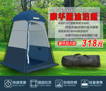 Outdoor Locker bathing shower tent Camping Beach Fishing account model field dressing Tent mobile toilet