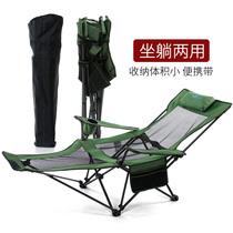 Outdoor folding chair portable back chair fishing chair camping folding chair lounge stool nap 牀 chair beach chair